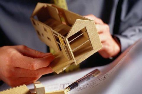 Как правильно сформировать цену за долю в квартире
