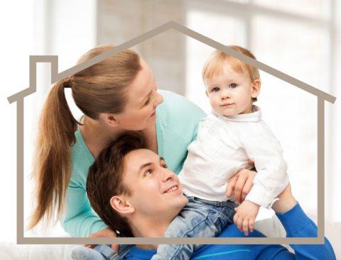 Социальная ипотечная программа