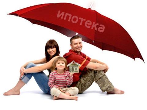 Страхование жизни при ипотесном кредитовании в Сбербанке