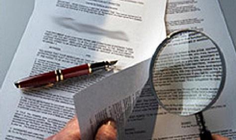 Проверка документов риэлтором