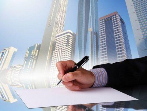 Как правильно составить закладную при ипотеке