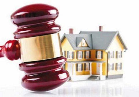 Действующая редакция закона об ипотеке