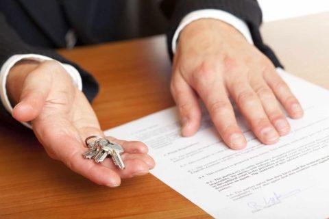 Как правильно оформить закладную при ипотеке