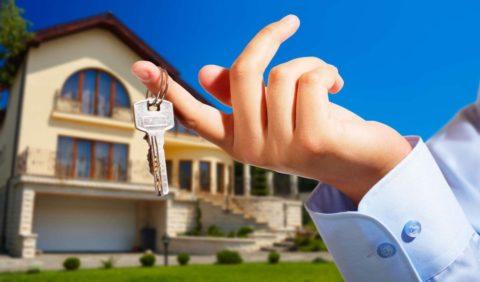 Приобретени недвижимости за рубежом