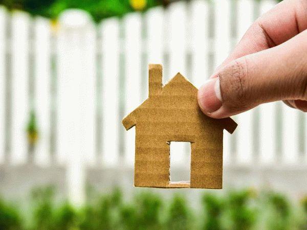 Почему пришел налог на имущество ребенку