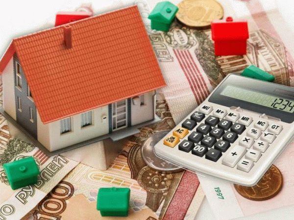 Почему растет налог на имущество физических лиц