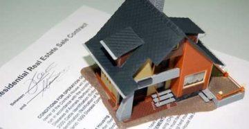 Скачать договор купли продажи недвижимости